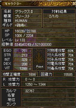 HP3倍.JPG