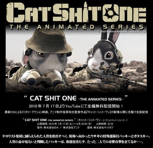 CAT SHIT ONE -THE ANIMATED SERIES.JPG