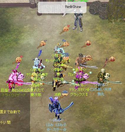 Re☆Shine1.JPG